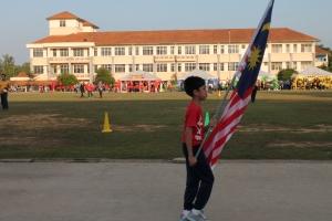 Padang SMK Seremban 2